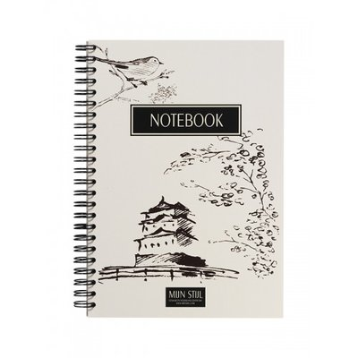 Mijn Stijl - Book Japan
